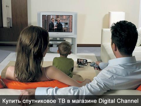 Купить спутниковое телевидение дешево