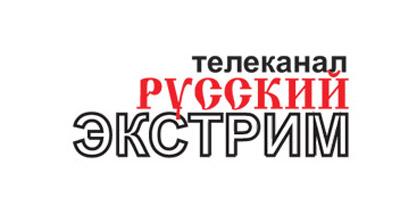В состав пакета «Континент ТВ» вошел канал «Русский Экстрим»