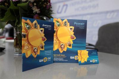 Новая услуга цифрового спутникового телевидения UA.TV начинает работу в Украине